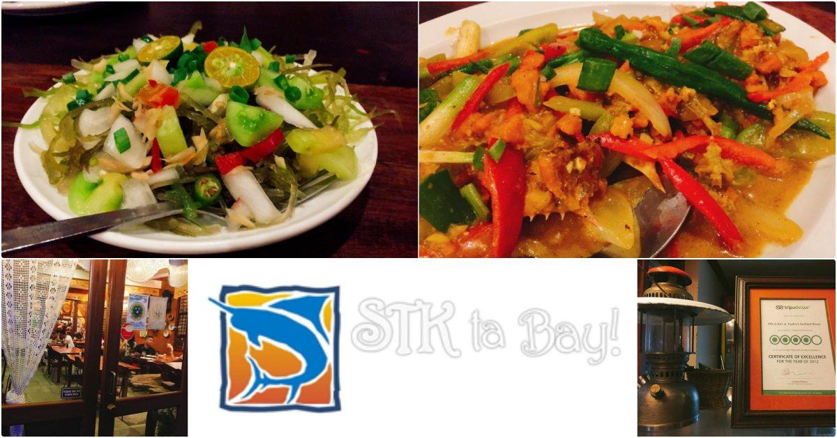▓2017宿霧親子遊學▓巷阿內才知道的地道菲律賓菜◢坐在博物館裡大啖海鮮◣平價/菜色多/還可以欣賞到美美的國服