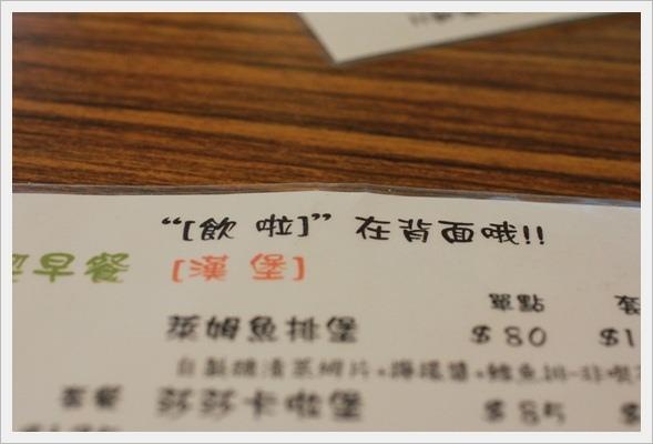 屬於灶咖等級的N+n喫早餐 (5).JPG