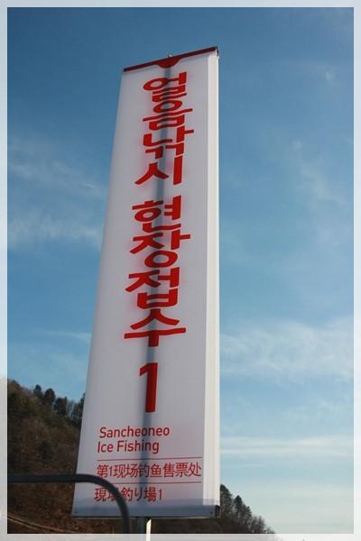 2016。首爾滑雪行 (112).JPG