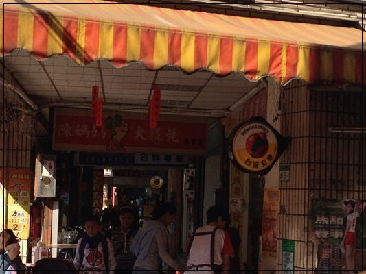 《台北後火車站。美食報報》陳媽媽大餛飩專賣店 (5)