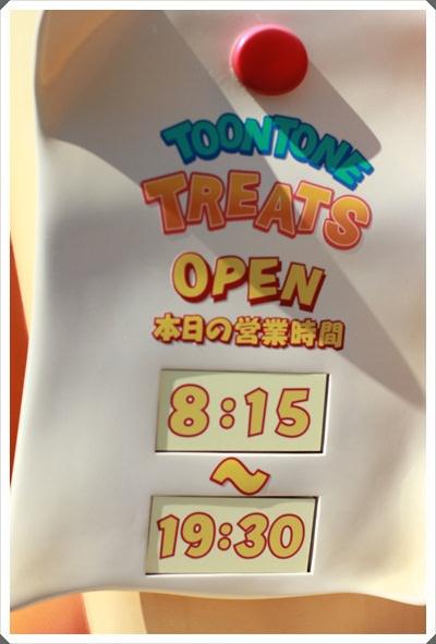 2013。熱遊日本東京♪(506)
