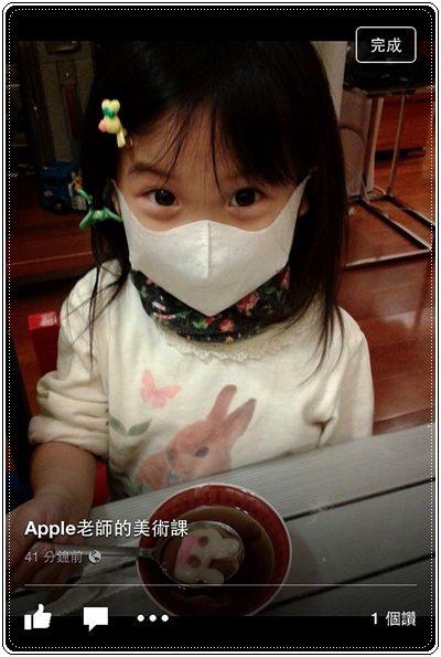 安娜愛畫畫✿‿✿充滿童趣的中國年裝飾 (22)
