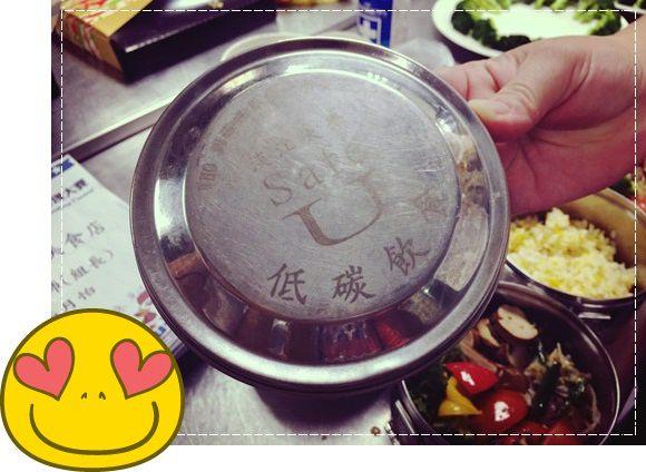 ﹝邀約﹞2016美國雞肉中式餐盒料理比賽 (25).jpg