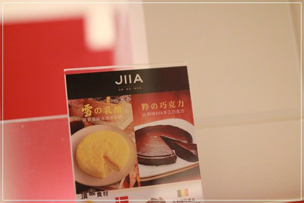 ﹝試吃﹞LIVE 饗樂 Pasta&Café (74)