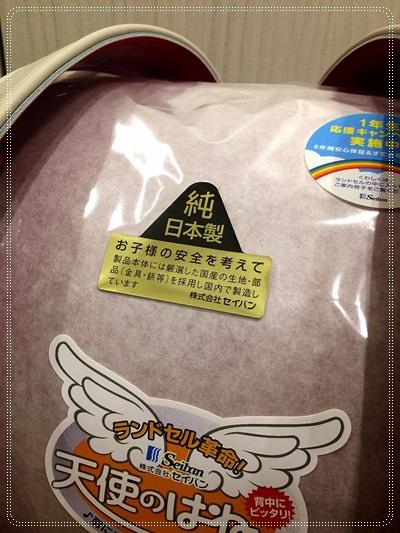 揹起書包上學去~日本真皮書包開箱文與便當餐盒的準備 (4).jpg