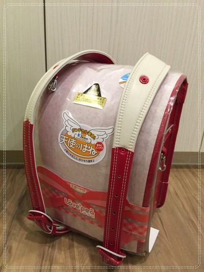 揹起書包上學去~日本真皮書包開箱文與便當餐盒的準備 (3).jpg