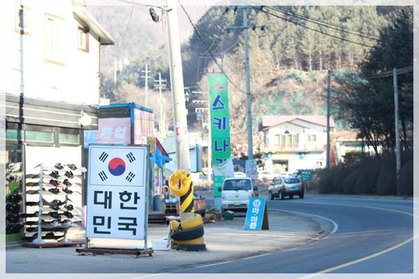 2016。首爾滑雪行 (170).JPG