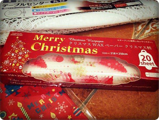 【小猴媽❤大創】聖誕節。禮物包裝不求人 (2).jpg