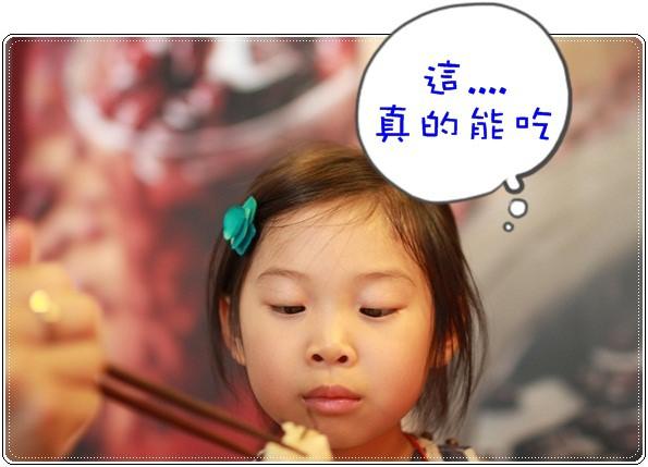 ﹝試吃﹞采吉軒紅豆專門店 (45).JPG