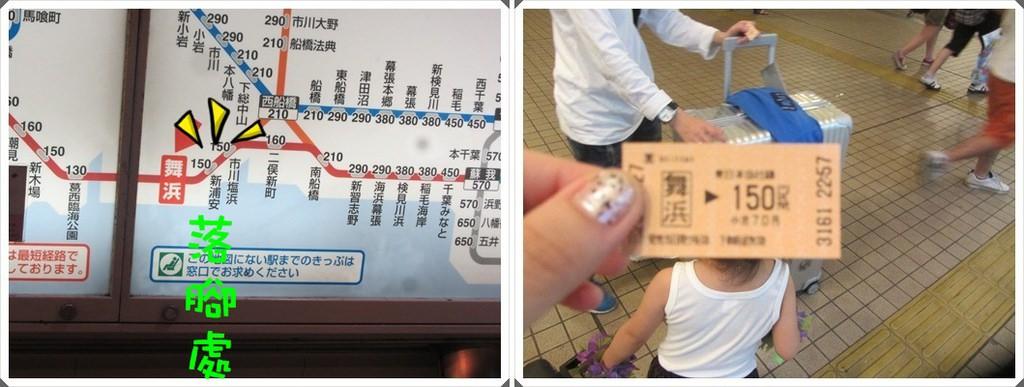 2013。熱遊日本東京♪(98)