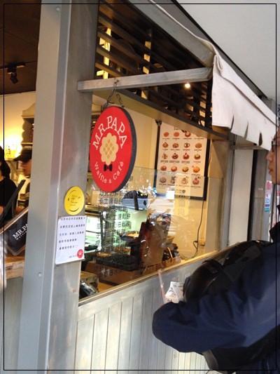 ﹝4Y5M2W5d﹞迎接2014,當然還是要繼續嘴吃四方溜◎MR. PAPA WAFFLE & CAFE 比利時鬆餅專賣店→Anzu杏子日式豬排餐廳 (4)