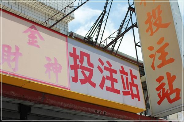 §2013。台東熱氣球嘉年華§ (294)