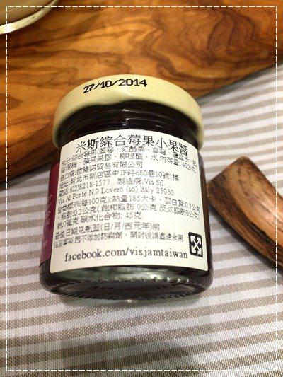 《EatMe食我》駱師傅法式冰淇淋之家 (60).jpg
