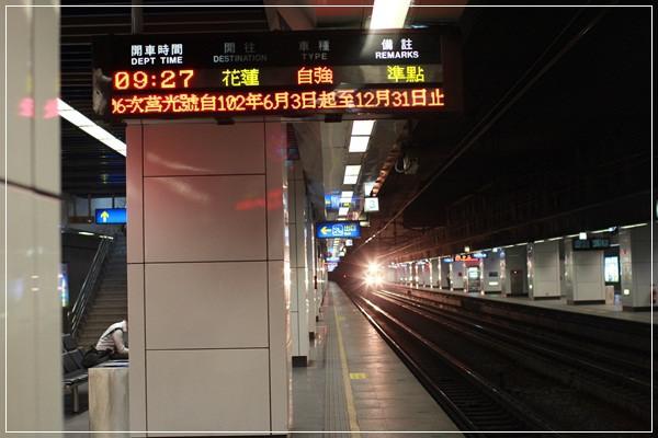 §2013。台東熱氣球嘉年華§ (11).JPG