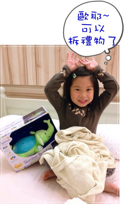 Good girl~其實自己睡一點都不難嘛!◎如何訓練孩子分房睡的3步驟... (1)