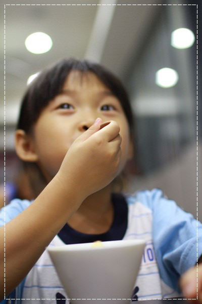 《EatMe食我》駱師傅法式冰淇淋之家 (7).JPG