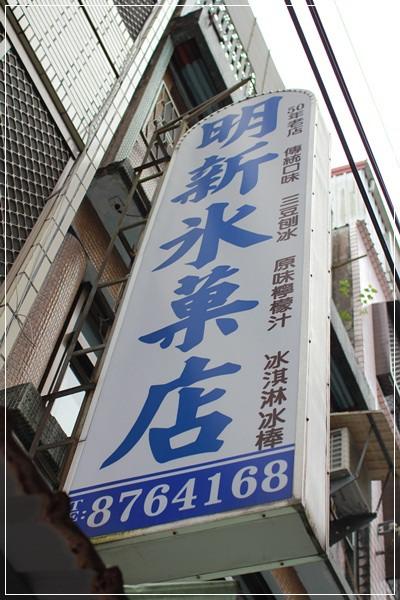 §2013。台東熱氣球嘉年華§ (284)