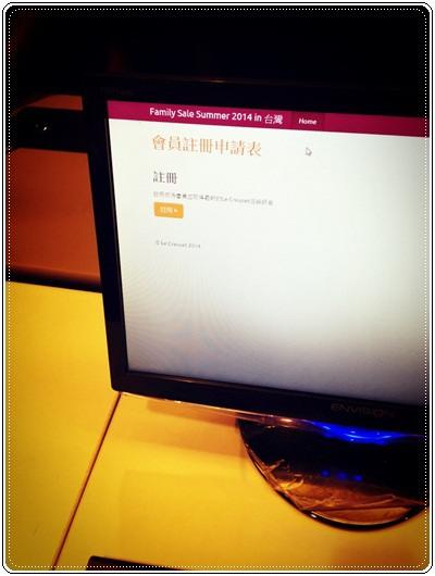 【小猴媽❤佈置】2014 LE CREUSET特賣會。搶鍋去(心得攻略分享) (11).jpg