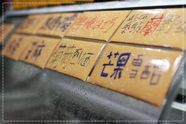 《EatMe食我》駱師傅法式冰淇淋之家 (45).JPG