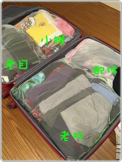 【小猴媽❤大創】冬季出遊打包小物一站就購足 (43).jpg