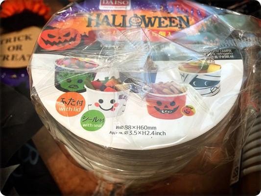 【小猴媽❤大創】10月份就是要擺顆南瓜才行之好有萬聖節氣氛的中秋烤肉節 (16).jpg