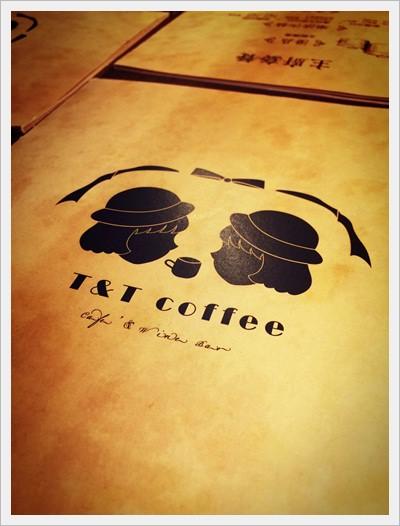 ﹝試吃﹞T&T Coffee (1).jpg