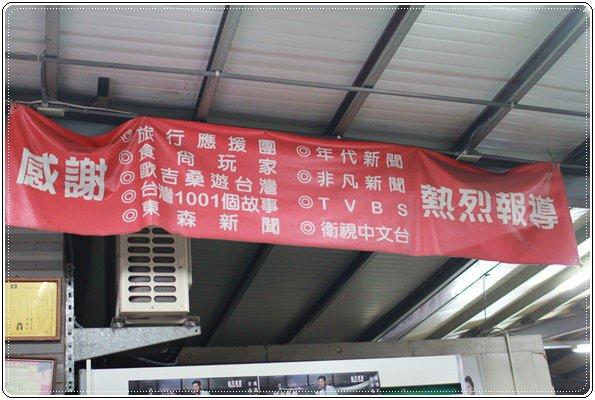 宜蘭。﹝體驗﹞鄉村風民宿易和屋 & 嘉澎碳烤澎湖牡蠣 (104).JPG