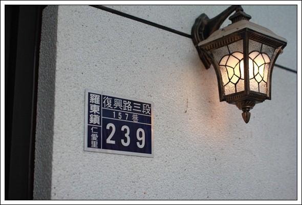 《2015。去千遍也不厭倦的宜蘭》 (47).JPG