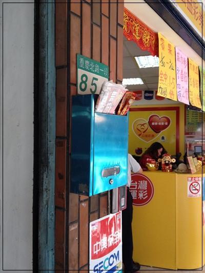 《台北後火車站。美食報報》陳媽媽大餛飩專賣店 (4)