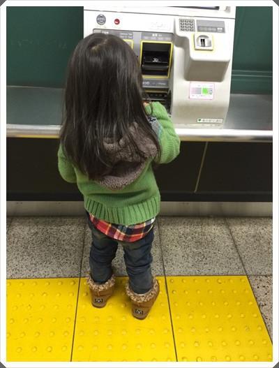 2015冬遊日本。六天3套保暖又好看的母女裝穿搭分享 (34).jpg