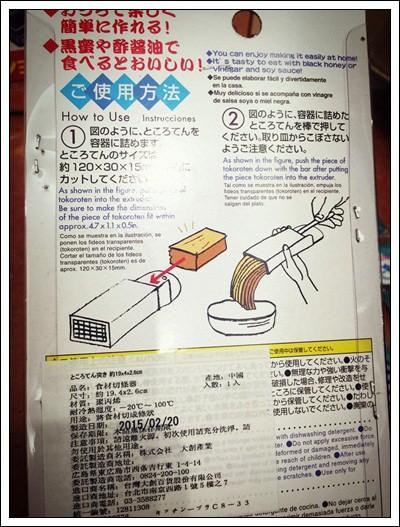 【小猴媽❤大創】清爽清潔小物。酷暑難耐,有了它舒適度立即提升!!  (27).jpg