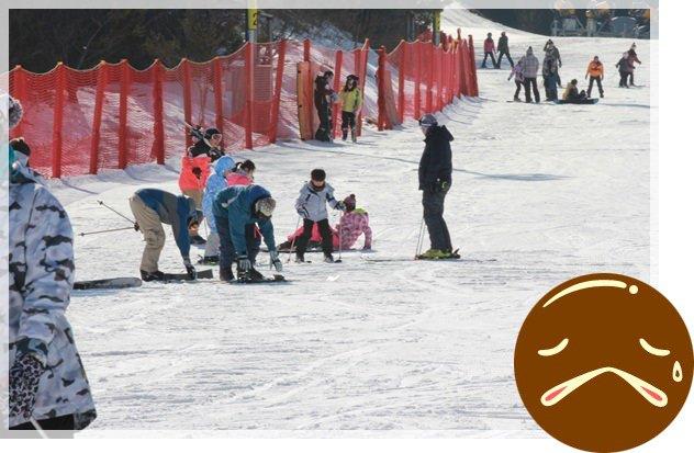 2016。首爾滑雪行 (223).JPG