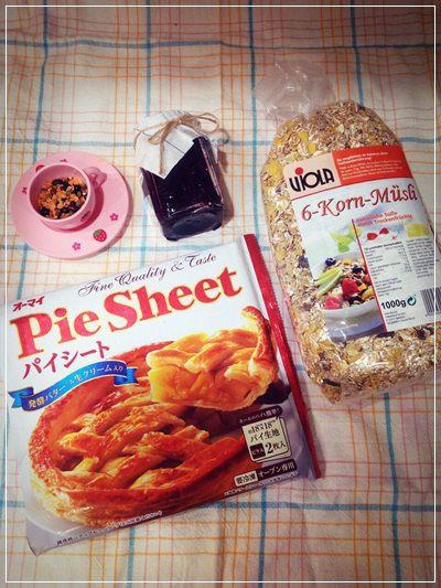 就用德國VIOLA麥維樂穀片系列來降低甜點的甜膩感吧~~ (21).jpg