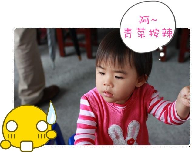 【宜蘭。小牛姐姐4歲生日之旅】 (420)