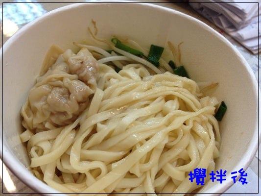 《台北後火車站。美食報報》陳媽媽大餛飩專賣店 (7)