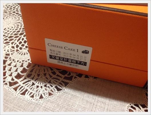 ﹝試吃﹞CHEESE CAKE 1 奢侈Blue Man (3).jpg