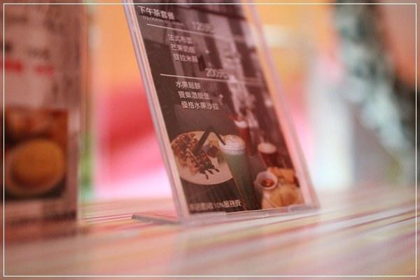 ﹝試吃﹞LIVE 饗樂 Pasta&Café (8)