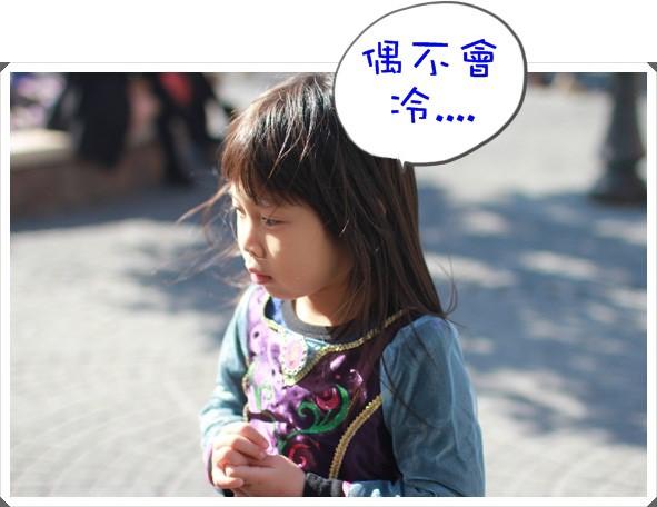 2015冬遊日本。東京迪士尼樂園之安娜與艾莎的冰雪夢幻 (41).JPG