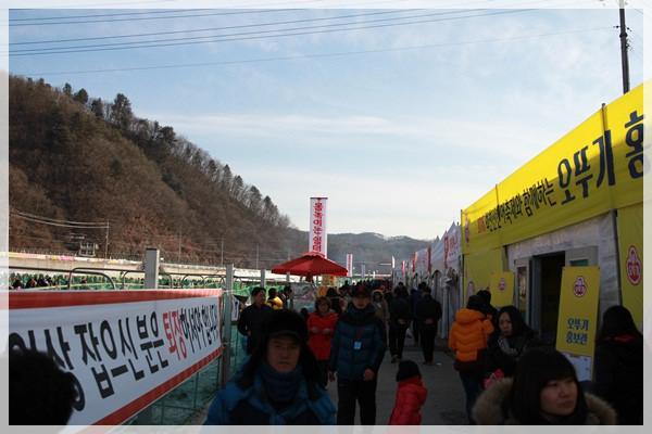 2016。首爾滑雪行 (114).JPG