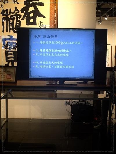 踩線。鶯歌陶藝生活節&2015來趣新北商圈~深度探索鶯歌 (95).jpg