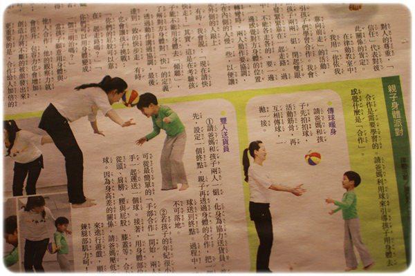 安娜愛律動✿‿✿雲門舞集「生活律動」親子課程(二)家庭日 (5).JPG