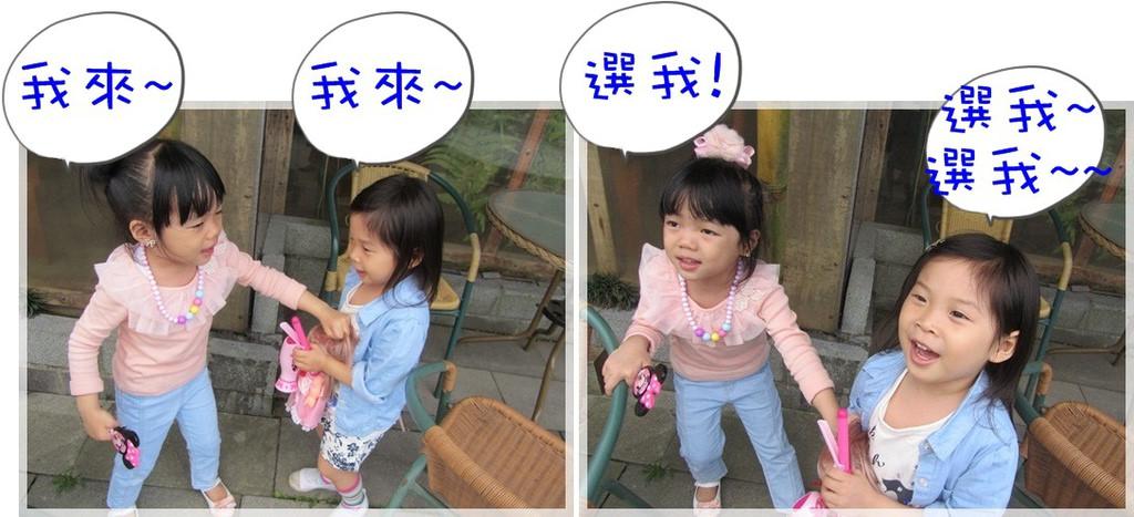 2013單寧女孩在竹子湖芋見愛‧情 (125).jpg
