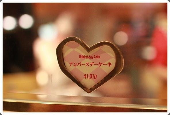 2015冬遊日本。東京迪士尼樂園之安娜與艾莎的冰雪夢幻 (63).JPG