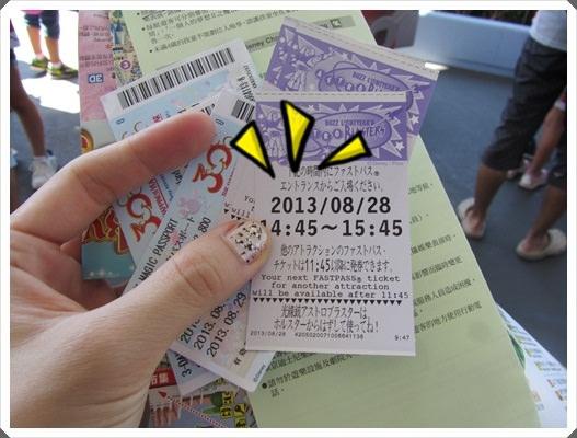 2013。熱遊日本東京♪(238)