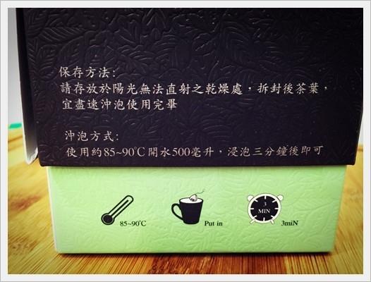 ﹝試吃﹞愛家家幸福鋪茶葉禮盒 (8).jpg