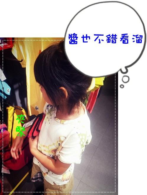 CHUMS秋冬品牌分享會 (25).jpg