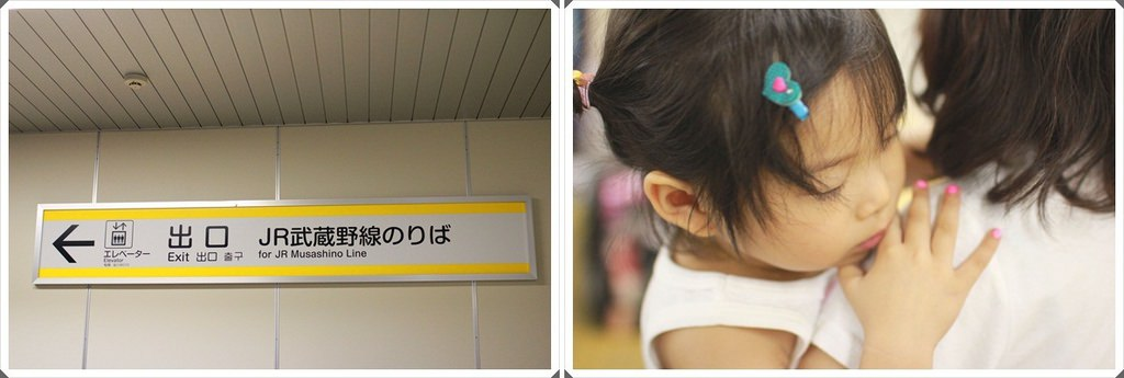 2013???祆鈭砂(42).jpg