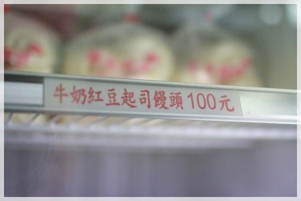 ﹝試吃﹞全新上市 雙喜饅頭 抹茶紅豆饅頭再進化! (48).JPG