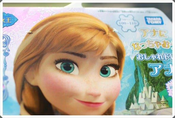 2015冬遊日本。東京迪士尼樂園之安娜與艾莎的冰雪夢幻 (32).JPG