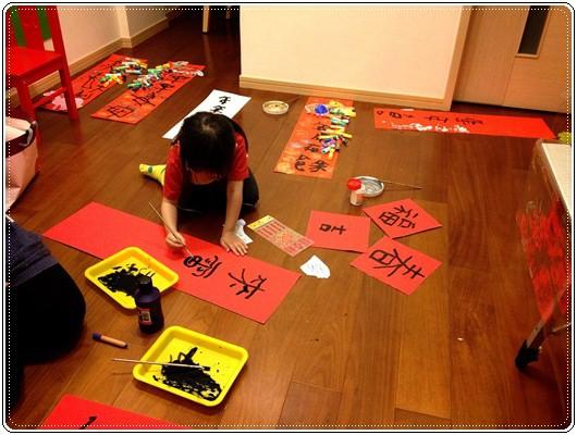 安娜愛畫畫✿‿✿充滿童趣的中國年裝飾 (5)